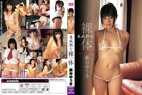 616-藤谷ゆうき-01