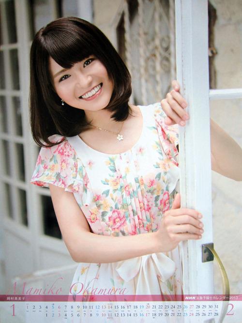 001-岡村真美子