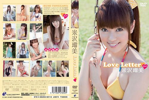 米沢瑠美-城田理加-Jacket-01