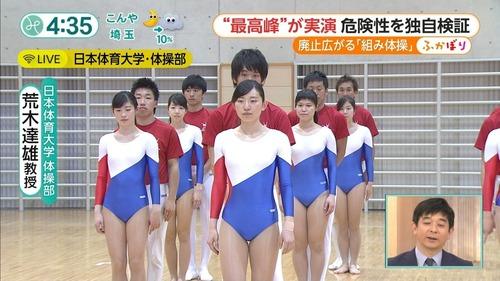 男女混合組体操-01