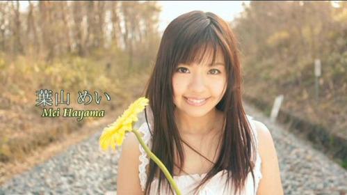 002-葉山めい-01