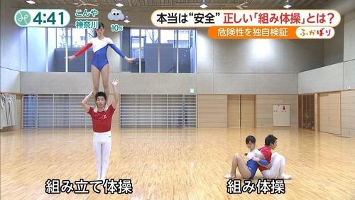 男女混合組体操-15