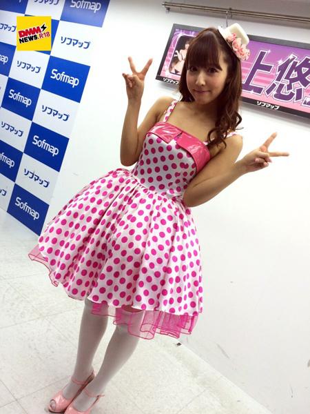 三上悠亜-event-160214-3-08