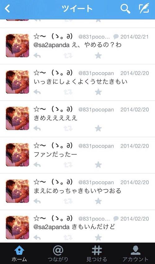鬼頭桃菜-twitter