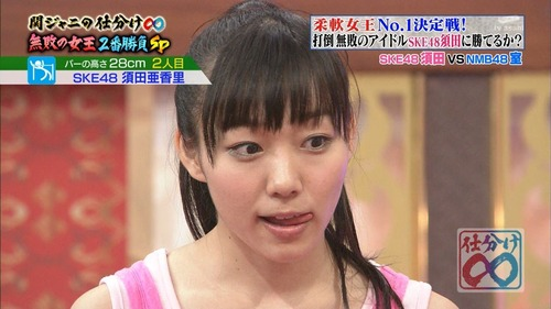 須田亜香里-柔軟女王-01-01
