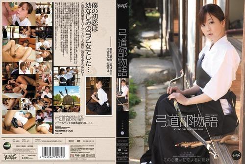 二宮沙樹-120401-Jacket