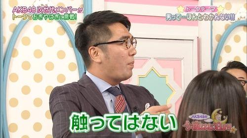 069-辻のぞみ-08