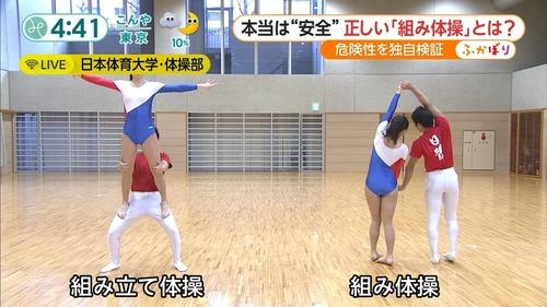 男女混合組体操-12