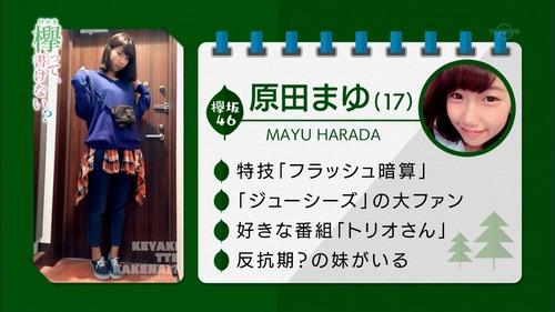 621-原田まゆ-02