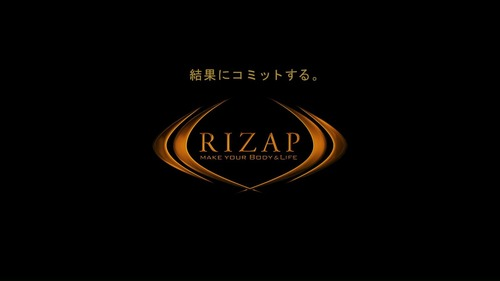 峯岸みなみ-ライザップCM-12