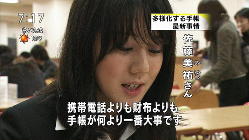 001-佐藤美祐-01