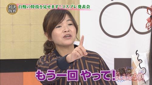 278-田中美久&宮脇咲良-フラフープ-01