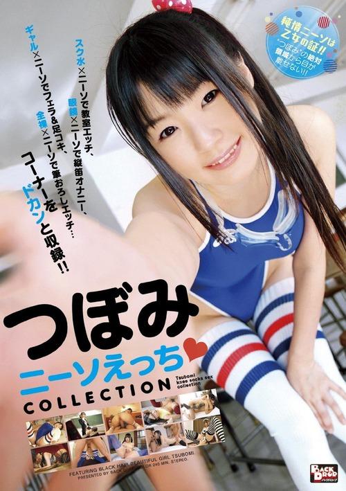 つぼみ-150613-Jacket-02
