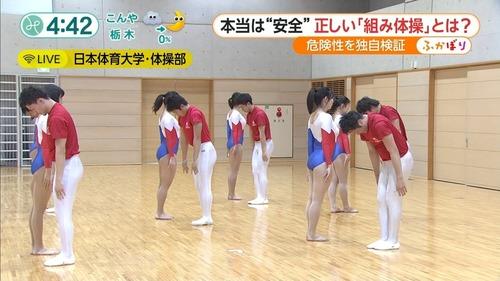 男女混合組体操-22