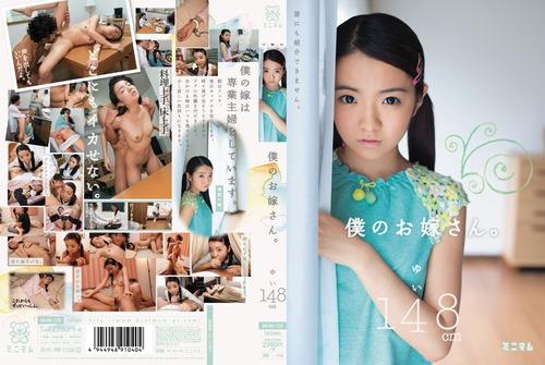 早乙女ゆい-141201-Jacket-01