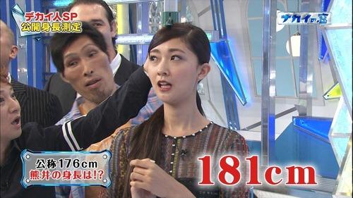 098-熊井友理奈-04