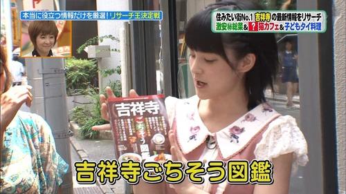 嗣永桃子-許してニャン-01