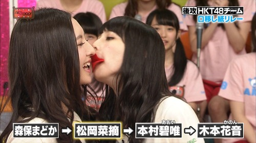 AKBINGO-口移し紙リレー-HKT48-09