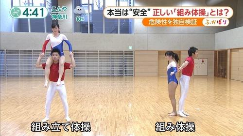 男女混合組体操-14