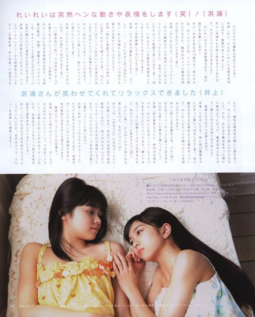 浜浦彩乃&井上玲音-05