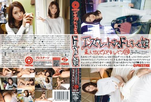 風見あゆむ-150303-Jacket-01