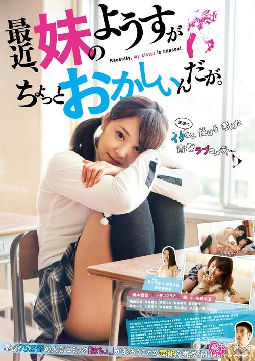 001-橋本甜歌