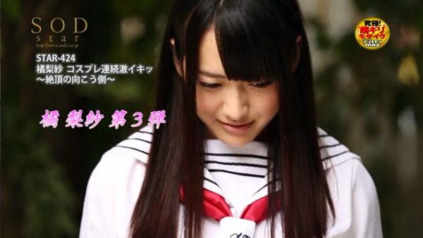 388-橘梨紗-高松恵理-01