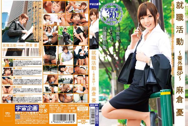 094-麻倉憂-03