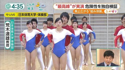 男女混合組体操-02