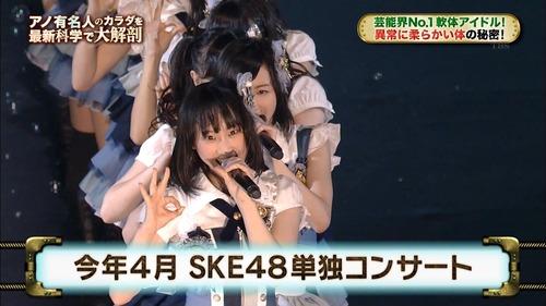 295-須田亜香里-01