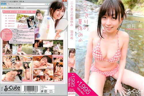 006-15-羽月希