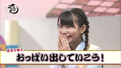 020-渕上舞-01
