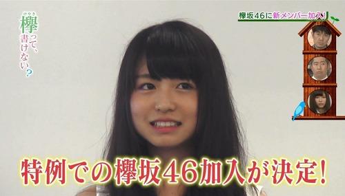 032-長濱ねる-14