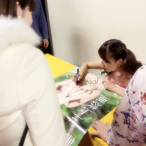 三上悠亜-event-160116-4-02