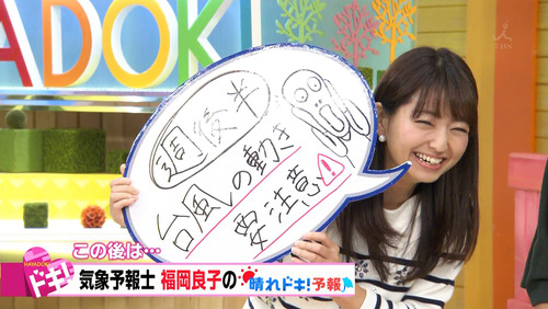 004-福岡良子