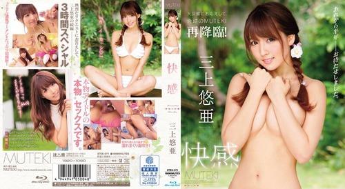 041-三上悠亜-02