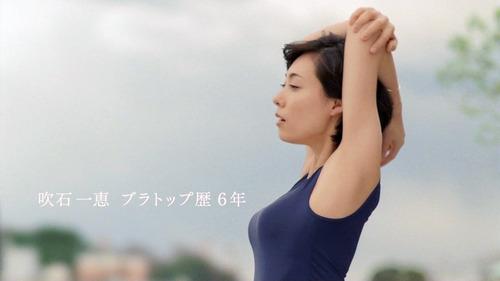 030-吹石一恵-03