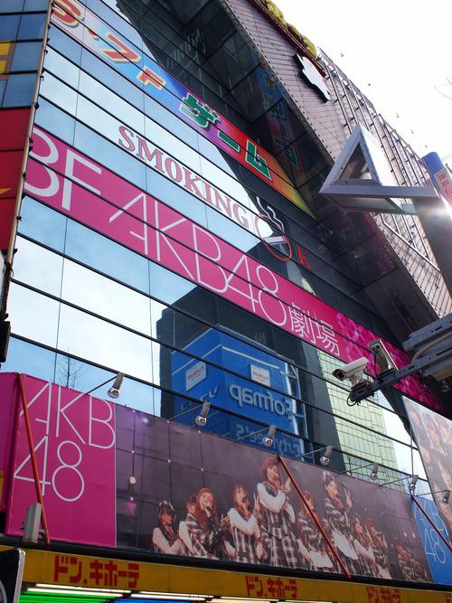 AKB48劇場