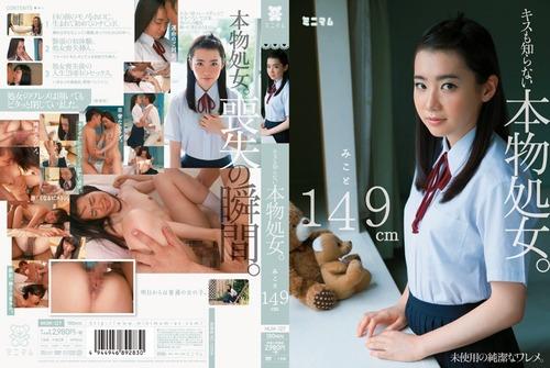 御舟みこと-141001-Jacket-01