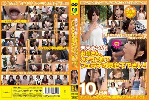 010-乙葉ななせ-140122
