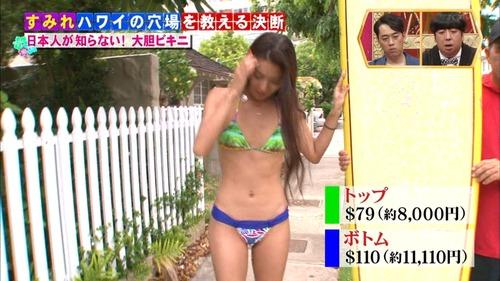 026-すみれ-1-05