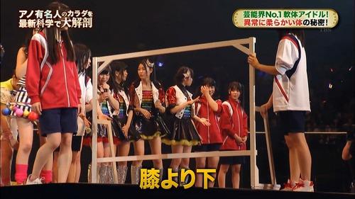 295-須田亜香里-05