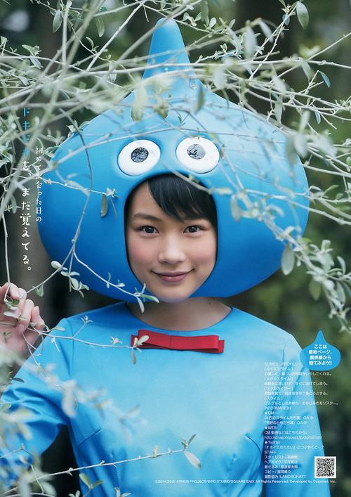 能年玲奈-150521-YJ-2-04