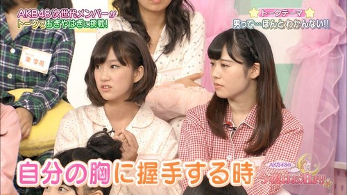 069-辻のぞみ-02