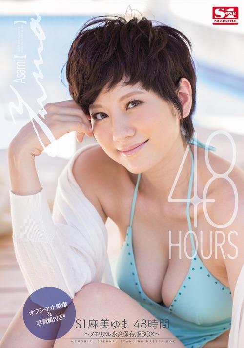 002-麻美ゆま