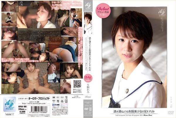 001-生駒レミ