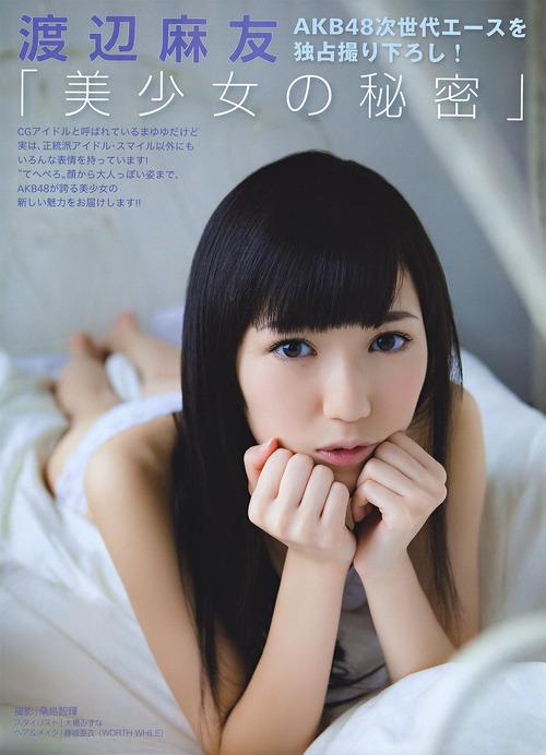 渡辺麻友-111021-friday-01