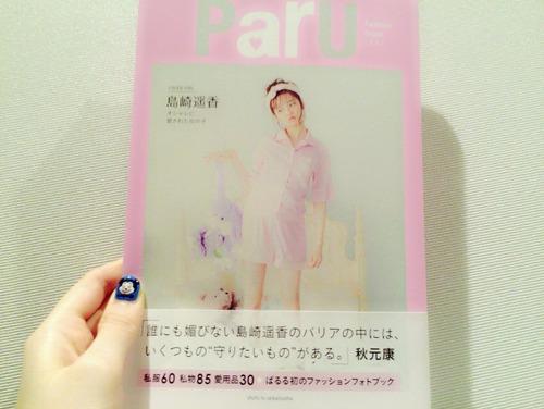 ParU-1-03
