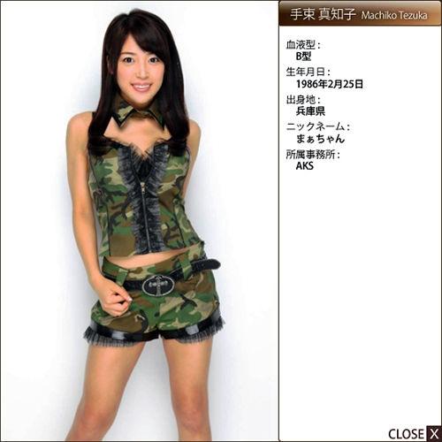 001-原田桜怜-前田栄子-手束真知子-01