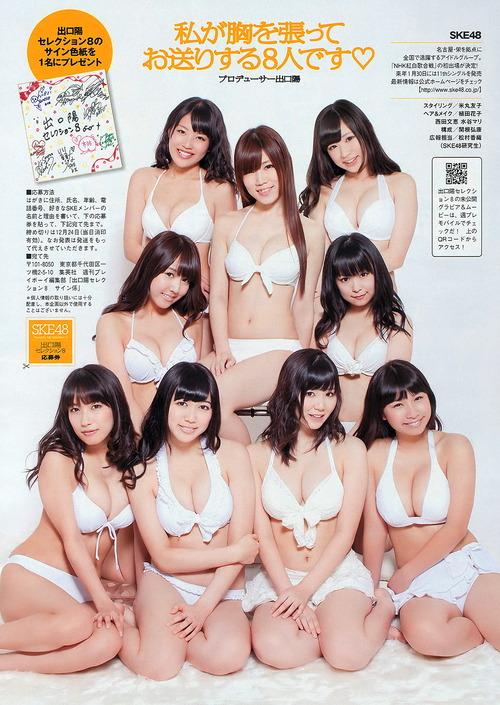 140-出口陽セレクション8-07